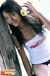 Holding Flower Long Hair Bare Shoulders
